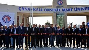 Üniversitenin ana giriş kapısı tamamlandı