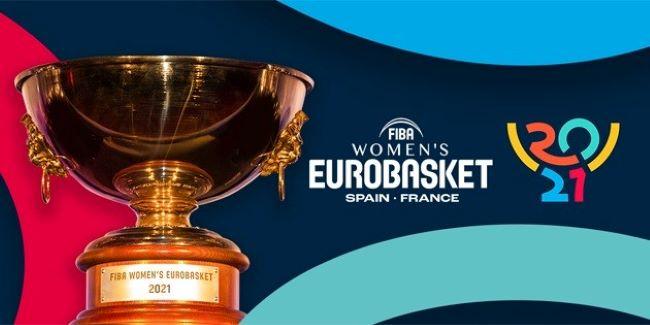 A Milli Kadın Basketbol Takımı'nın maç programı açıklandı